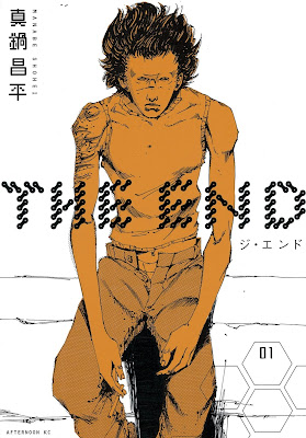 [Manga] THE END -ジ・エンド- 第01巻 Raw Download