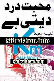 Mohabbat Dard Deti Hai