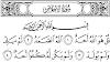 Kelebihan Bagi Orang Yang Kerap Membaca Surah Al-Ikhlas