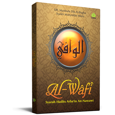 Buku Syarah Hadits Arba'in An-Nawawi