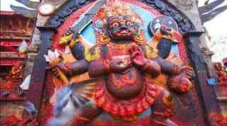 Shree Batuk Bhairav Chalisa In Hindi | श्री बटुक भैरव चालीसा | चालीसा संग्रह | Gyansagar ( ज्ञानसागर )