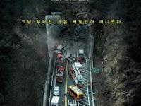 Film Tunnel (2016) Subtitle Indonesia