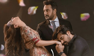 Merey Paas Tum Ho has another Special Surprise for You