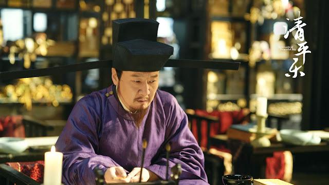 Serenade of Peaceful Joy feng hui