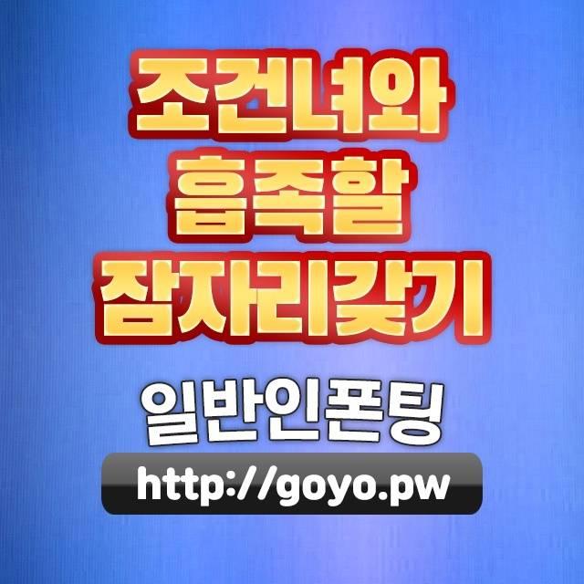 서울성북탄력크림