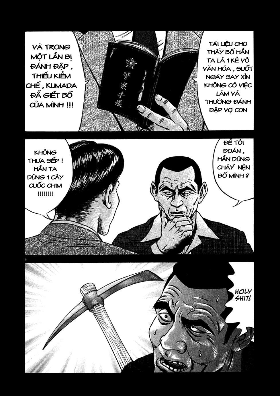 Oyaji chap 4 trang 5