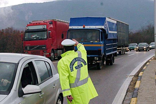 Απαγόρευση κυκλοφορίας των φορτηγών για την 25η Μαρτίου