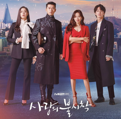 Crash Landing On You Korean Drama cast, namely, Hyun Bin, Son Ye-jin, Seo Ji-hye and Kim Jung-hyun