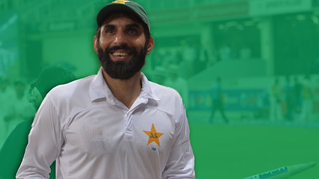 Misbah ul Haq retirement from Test 2017