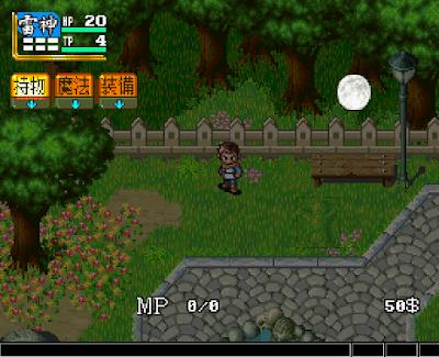 【SS】天外魔境:第四默示錄+完整攻略,超經典角色扮演RPG!