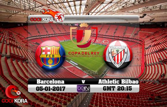 مشاهدة مباراة أتلتيك بيلباو وبرشلونة اليوم 5-1-2017 في كأس ملك أسبانيا