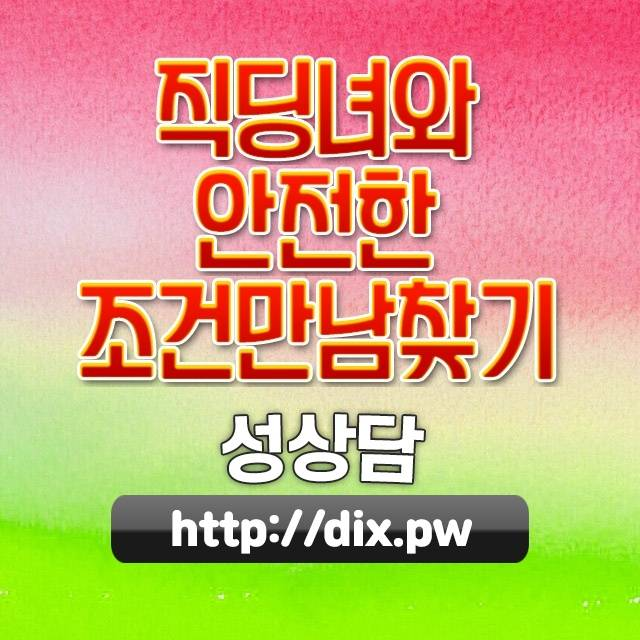 부산대양산캠퍼스역공증