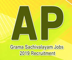 AP Grama Sachivalayam 2019 Jobs Openings for 1,60,000