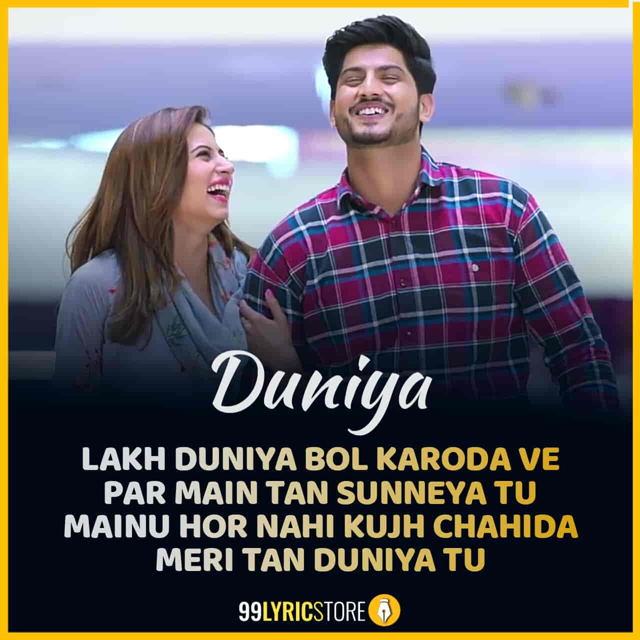 Duniya Punjabi Song Lyrics song sung by Gurnam Bhullar