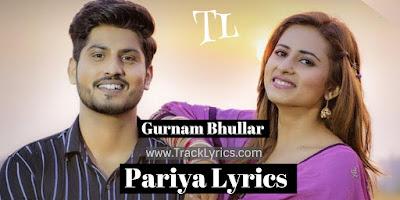 pariya-lyrics