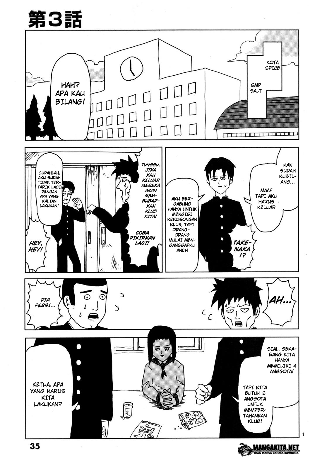 Mob Psycho 100 Chapter 03-2
