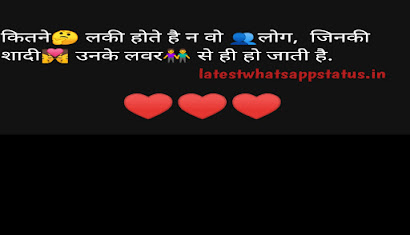 Love Status Messages   Best Love Status   Latest Whatsapp Status