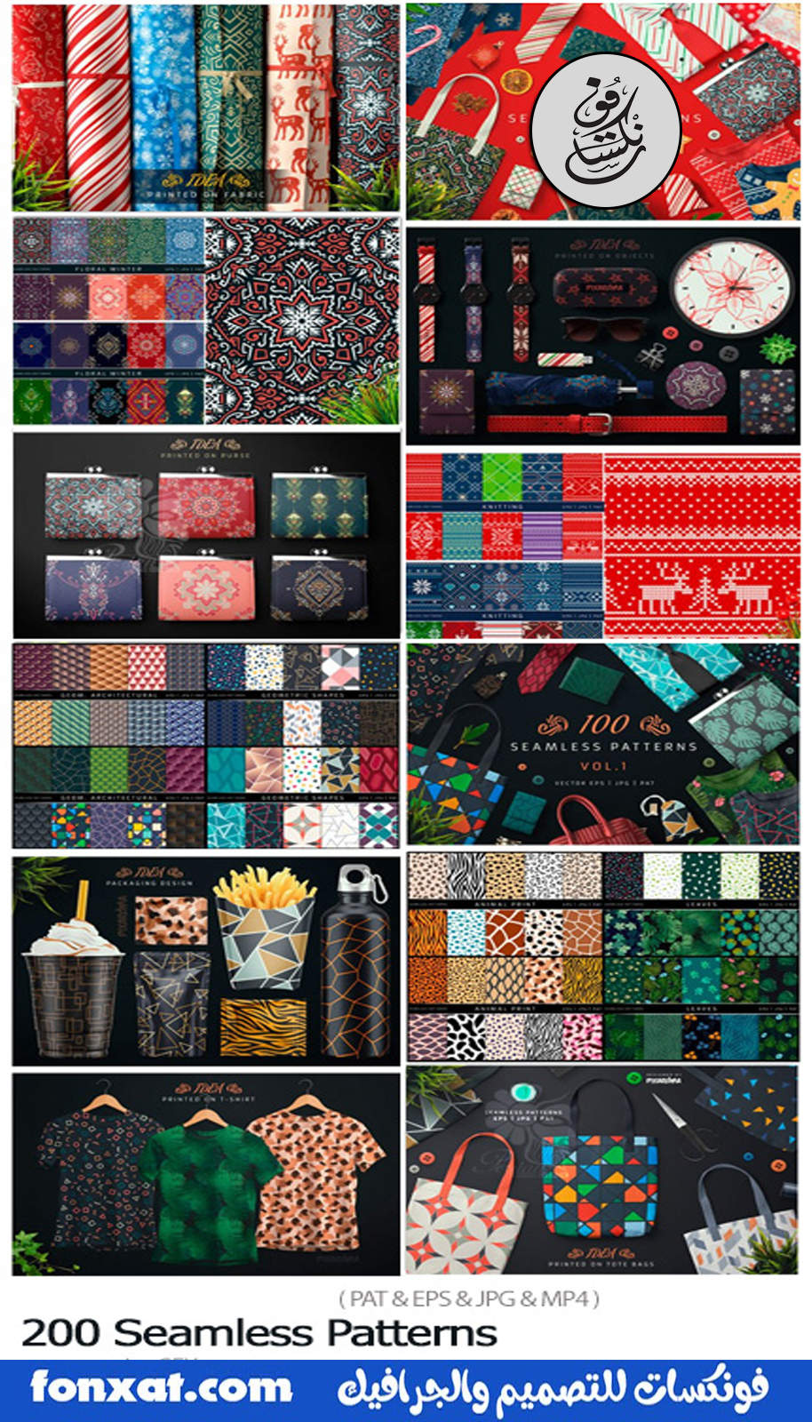 Download a set of 200 designs pattern print design on the materials group No. 1