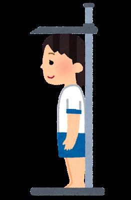 身長測定のイラスト(学校の健康診断・女の子)