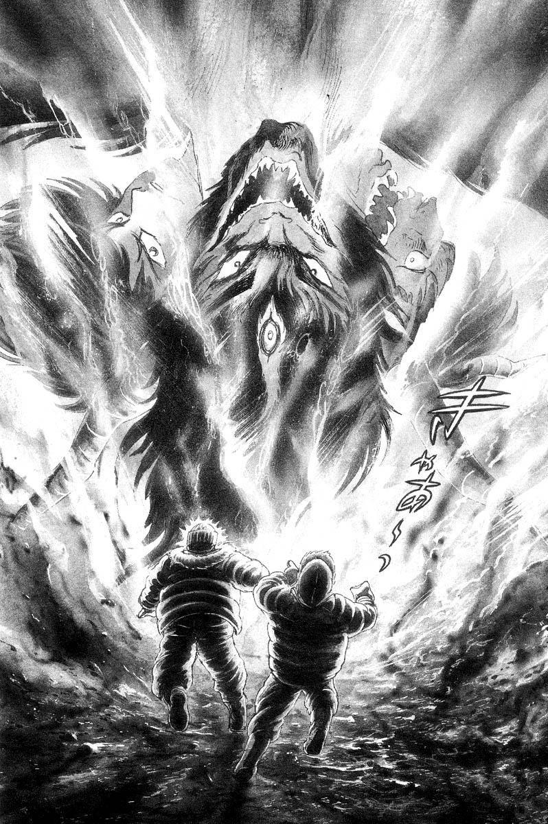 DevilMan chapter 1.1 trang 27