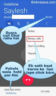 Merge calls par press kare