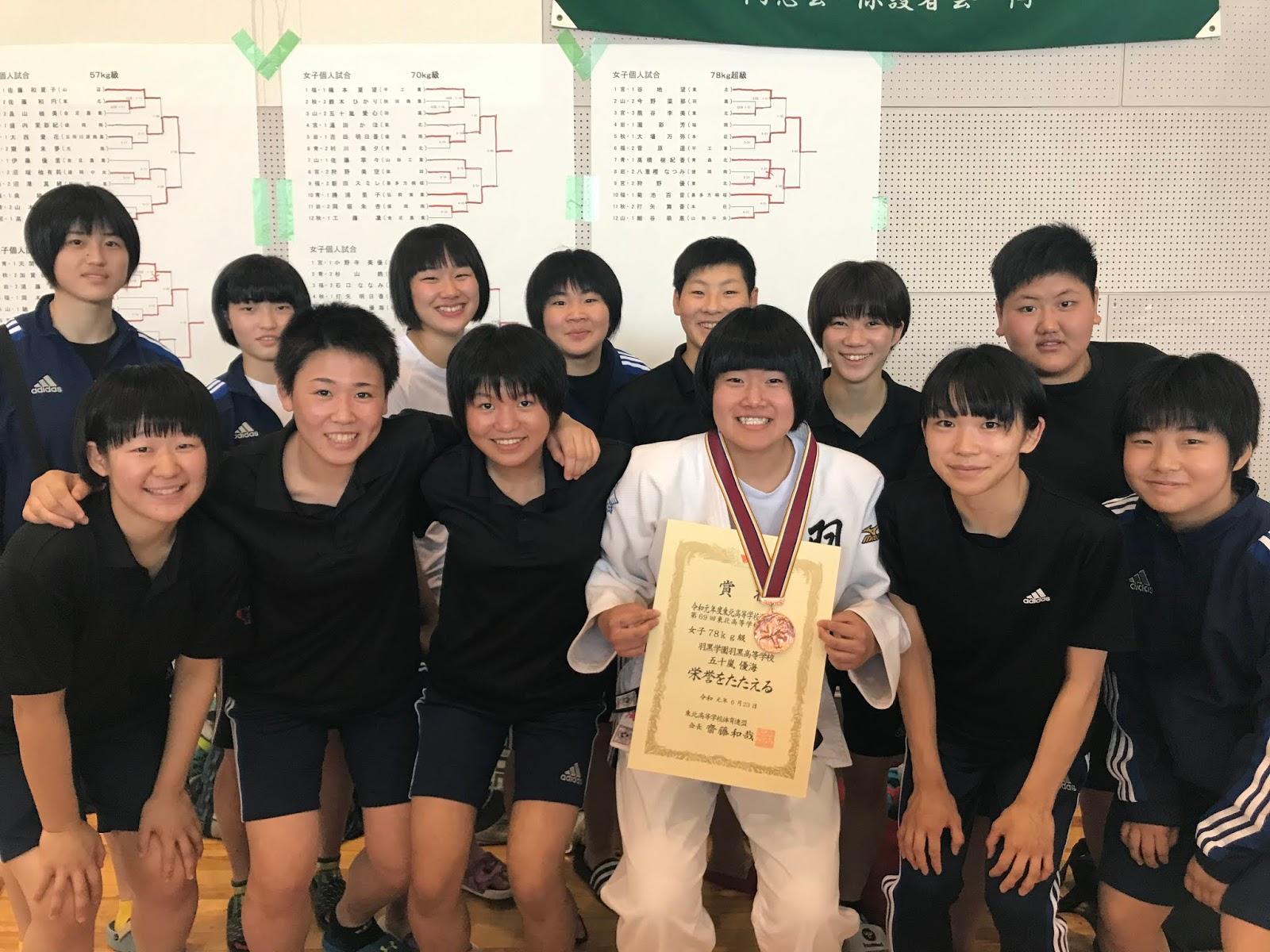 羽黒高校 女子柔道部: 第69回東北高等学校柔道大会