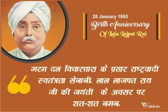 Birth Anniversary of Lala Lajpat Rai Wishes  Quotes For Whatsapp