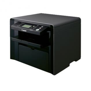Canon imageCLASS MF4420w Setup and Scanner Driver Download