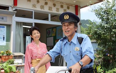 Sinopsis Chuuzai Keiji: Okutama Keikoku Satsui no Yasoukyoku (2014) - Film TV Jepang