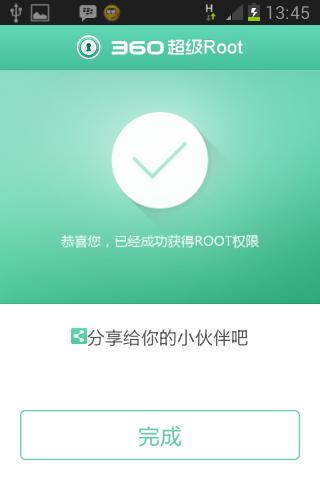 Cara Mudah Root Android Menggunakan aplikasi 360 Root