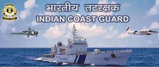 Indian Coast Guard Recruitment 2018,Assistant Commandant