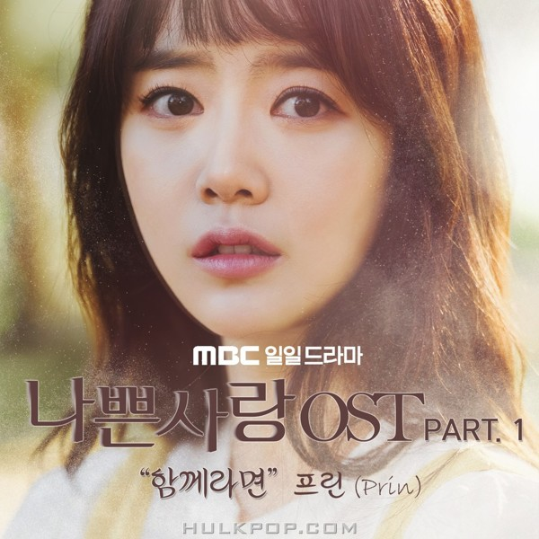 Prin – Bad Love OST Part.1