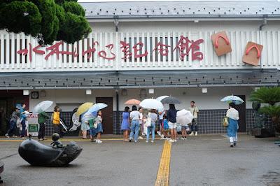 鳥取観光 境港市 水木しげる記念館