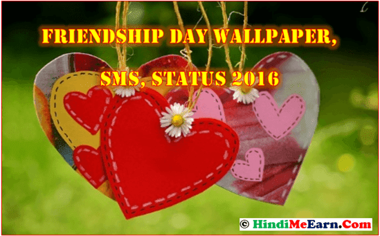 Best Wallpaper For Friendship Day