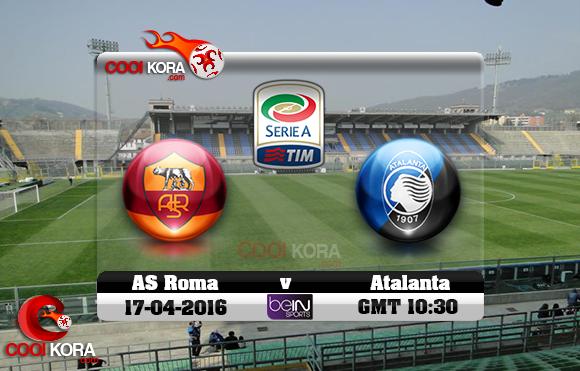 مشاهدة مباراة أتلانتا وروما اليوم 17-4-2016 في الدوري الإيطالي