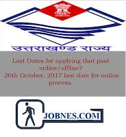 Uttarakhand Medical Service Selection Board recruitment 2017  for 712 various posts  apply online here