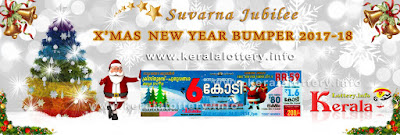 Kerala Lottery Results Today 24.01.2018 X'mas New Year Bumper BR-59 Result