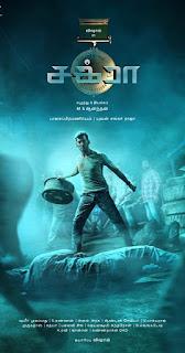 Chakra Tamil MOVIE - Glimpse of Trailer Vishal