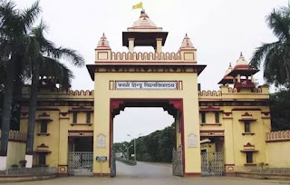 13-students-of-bhu-suspended