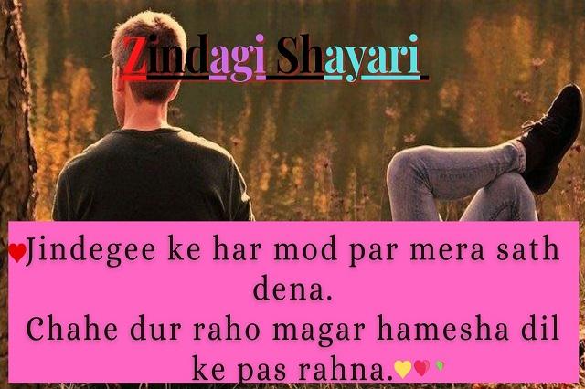 Zindagi Shayari | Zindagi Shayari In Hindi | Zindagi Shayari In Hindi Font.