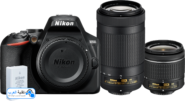 كاميرا Nikon D3500 مع عدسة تقليل الاهتزاز 18-55 ملم