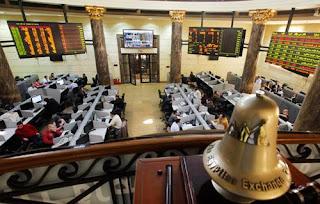 ارتفاع لمؤشرات البورصة المصرية في افتتاح تعاملات جلسة اليوم الإثنين