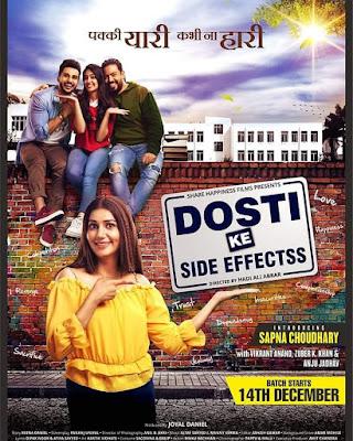 Sapna Chaudhary in Dosti KeSide Effectss