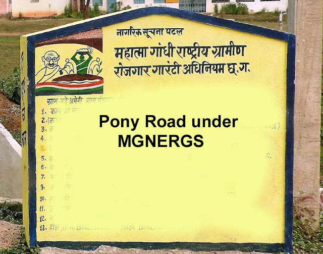 Pony road under MGNREGS cleaning