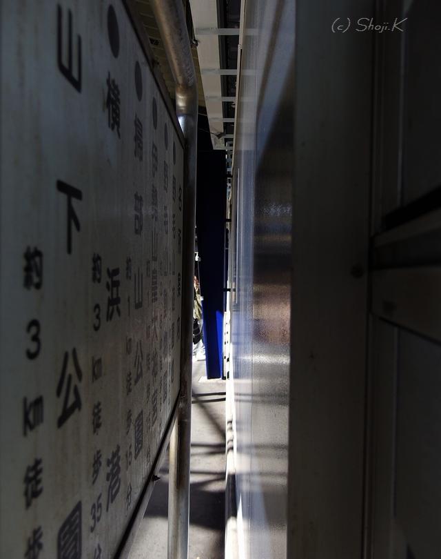 京浜急行・日ノ出町駅