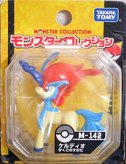 Keldeo figure Resolute Form Takara Tomy Monster Collection M series