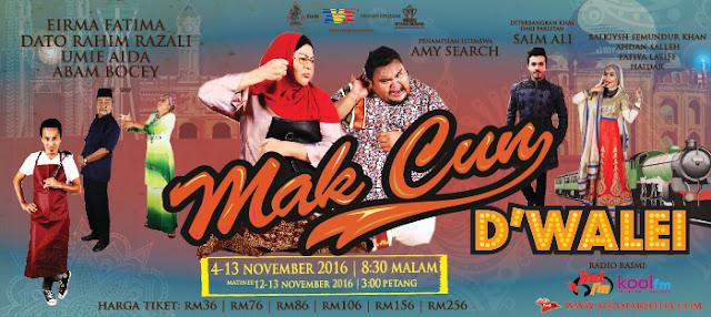 Teater Mak Cun D'Walei