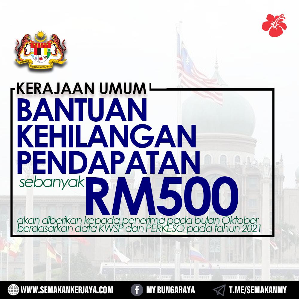 Bantuan Kehilangan Pendapatan (BKP) RM500 Oktober 2021