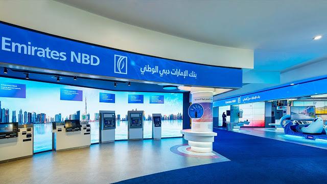 فتح باب التقديمات لطلبة كلية التجارة وحاسبات لوظائف بنك الامارات دبى الوطنى 2019