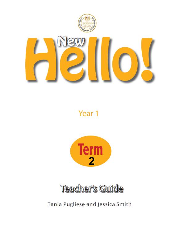 دليل المعلم كاملاً  Teacher's guide prep 1 term 2 الصف الأول الإعدادى الترم الثانى 2021 موقع دروس تعليمية اون لاين